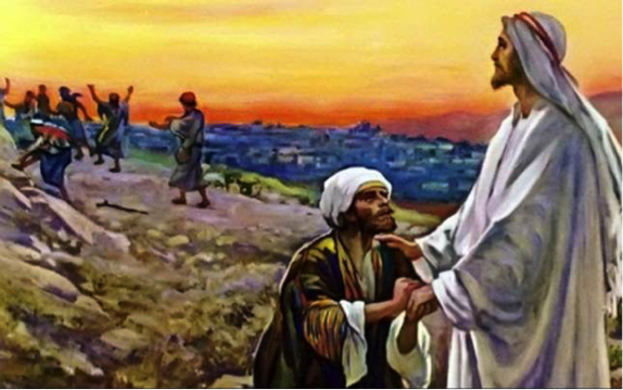 Jesus leper